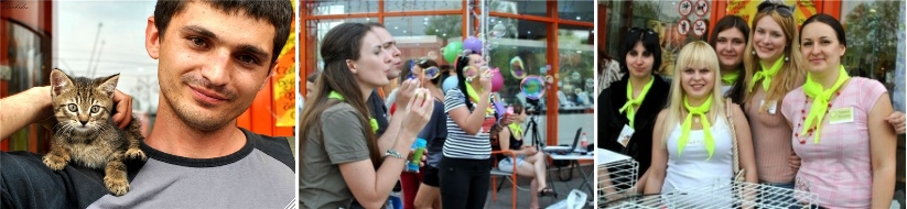 Посетители акции Найди себе Друга возле Дафи Днепропетровск