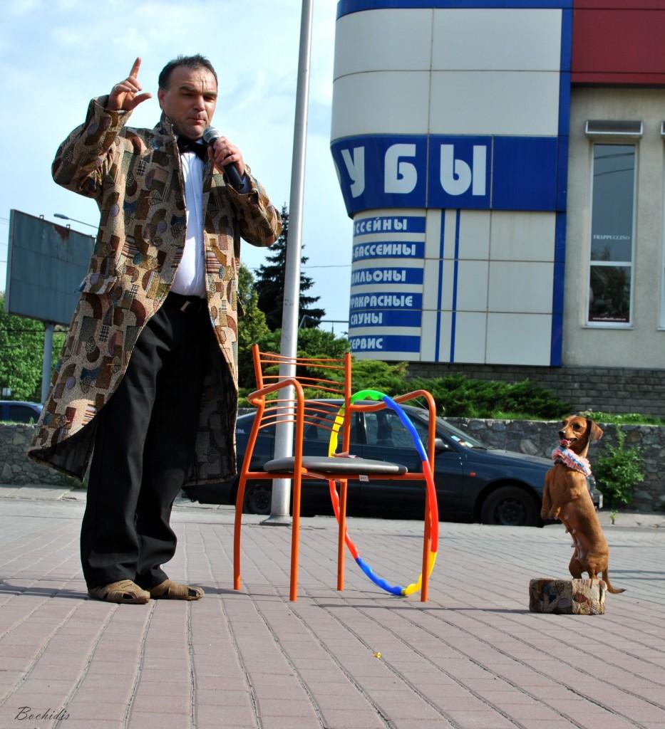 Константин Киреев и такса Сосиска