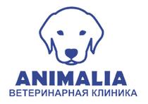 Ветклиника на Березинке, Днепропетровск