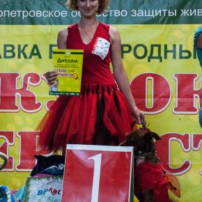 """Первое место - Наталья и собака """"Каффи"""""""