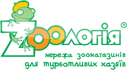 Зоология - сеть магазинов для заботливых хозяев