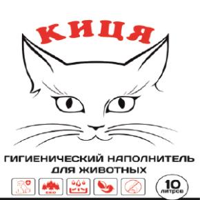 """Сотрудничество с """"Киця"""""""