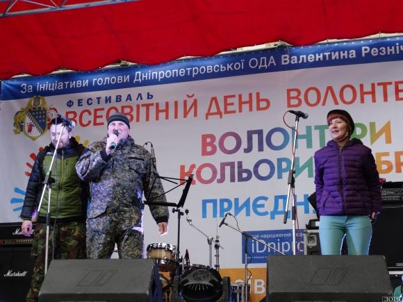 thumb_31144_zorya_photogallery_m