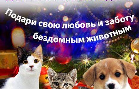 ВНИМАНИЕ!!! Благотворительная ярмарка ко дню Святого Николая!!!
